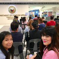How To Get Your Philippine Passport