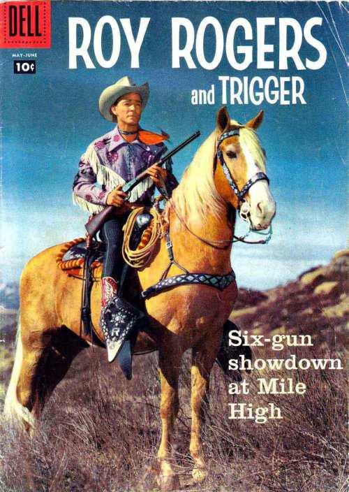 TRIGGER+DELL