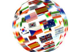 globalid