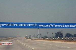 yamuna-express-way-toll-price