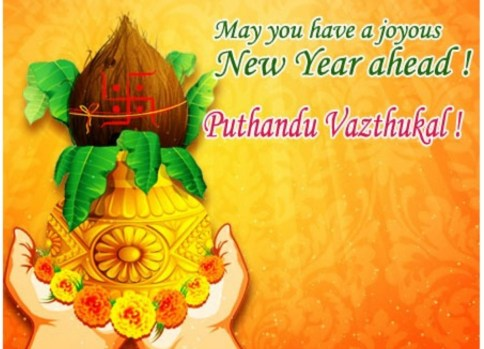 Tamil New Year 2019 Wishes Quotes Greetings With Hd Images