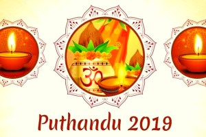 Happy-phutandu-2019