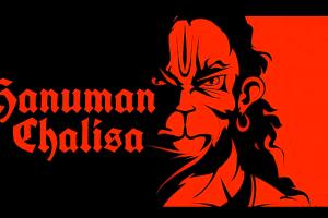 hanuman-chalisa-english-meaning