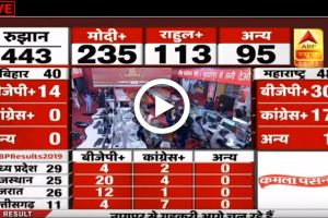 watch-election-live-2019-results
