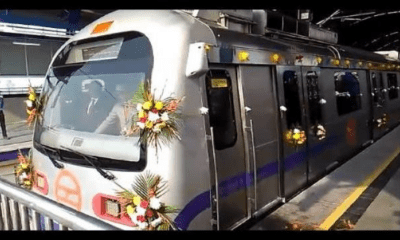 Delhi Metro Parking Timing on Independence Day 2019