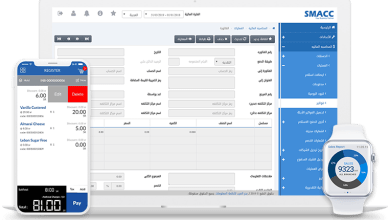 Photo of 7 Most Used Best Accounting Software in UAE & Saudi Arabia