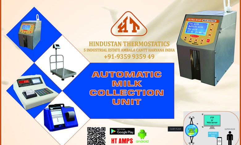 Automatic Milk Collection Unit- Ht Tech India