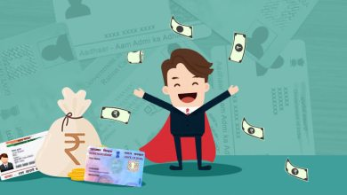 Photo of Know How To Apply For An Instant Loan Without PAN Card In The Current Situation