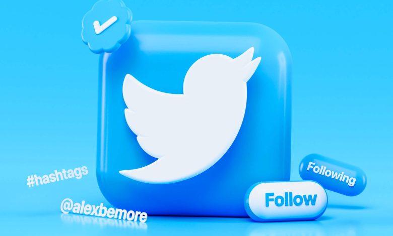 Twitter widget for website