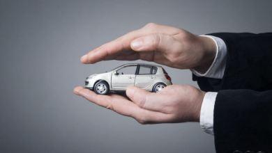 Photo of Online Car Insurance: Advantages, Fears, Contractual Procedure
