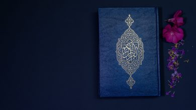 Photo of Do You Follow These 8 Etiquettes for Quran recitation Online?