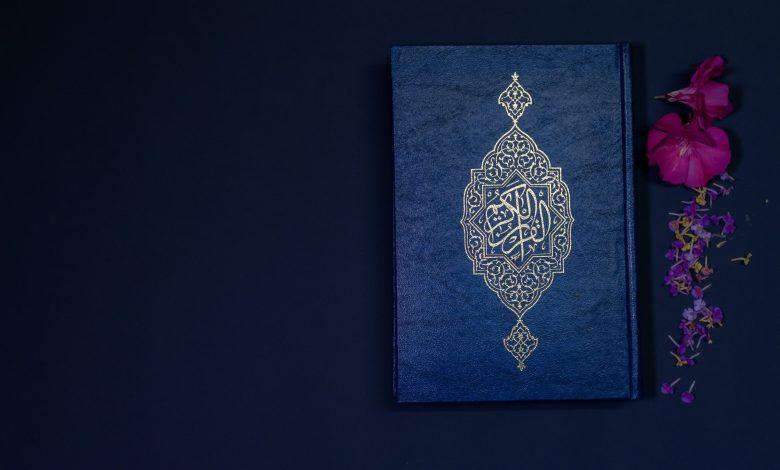 Do You Follow These 8 Etiquettes for Quran recitation Online?