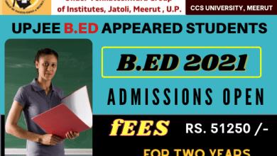 Photo of Best B.ed Colleges In Uttar Pradesh
