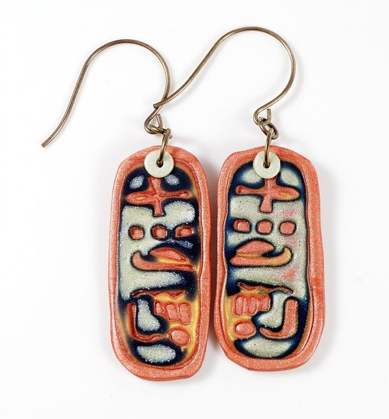 These mokume gane earrings were made with the Ancient Origins stamps and cartouche stamp.