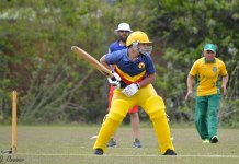 South American Cricket Championships, Bogotá Cricket