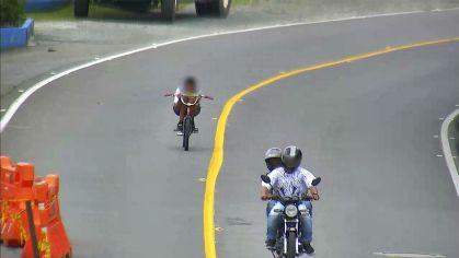 La Ceja gravity bike