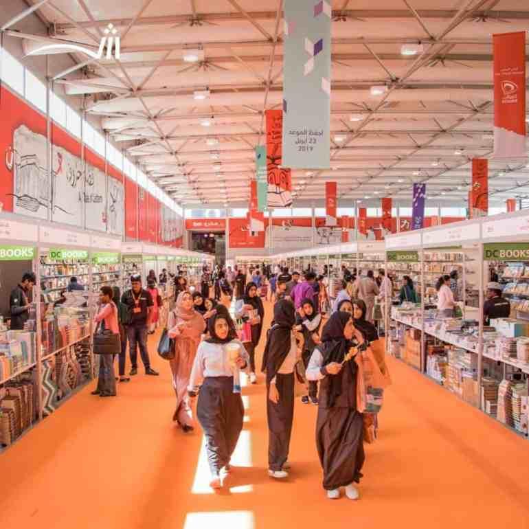 Sharjah World Book Capital 2019: Sharjah International Book Fair