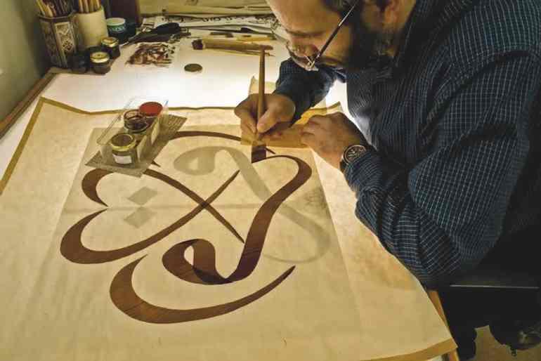 Sharjah World Book Capital 2019: Evolution of Calligraphy