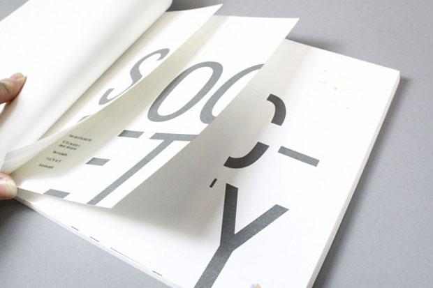 Inner Exfoliation book design inspiration