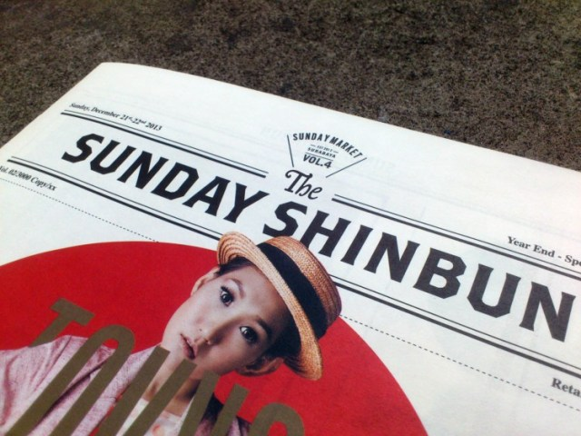editorial design inspiration – the sunday shinbun newspaper
