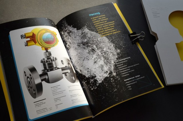Book Design Inspiration – Catalog interior pages