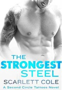 the strongest steel cover