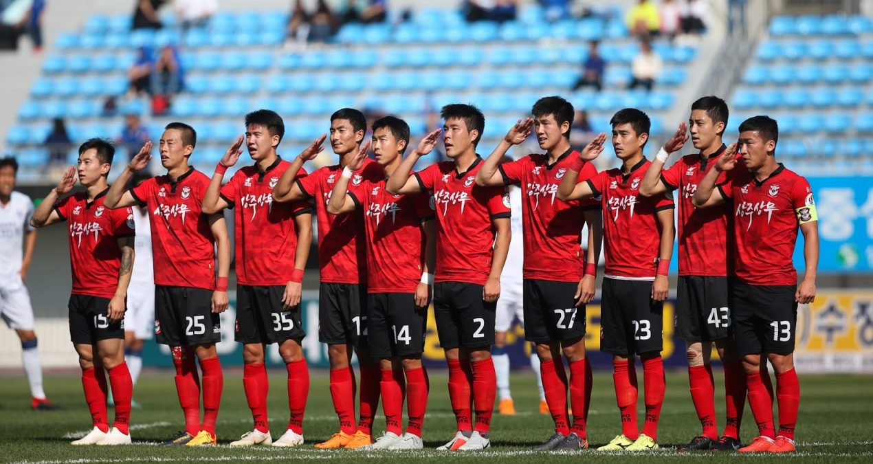 K League 1 Gambling Primer July 11, 2020