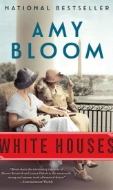 Bloom_white