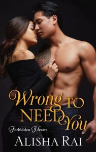 Wrong to Need You cover image