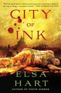 City of Ink cover image