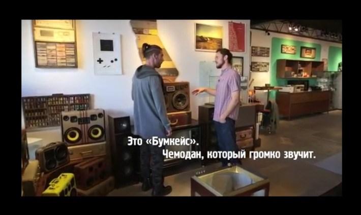 BoomCase Heads or Tails Ukraine TV Travel Show San Francisco Louis Vuitton BoomBox Suitcase