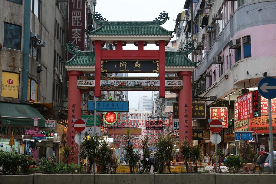 Hong_Kong_Temple_Street_Market_5_thebraidedgirl