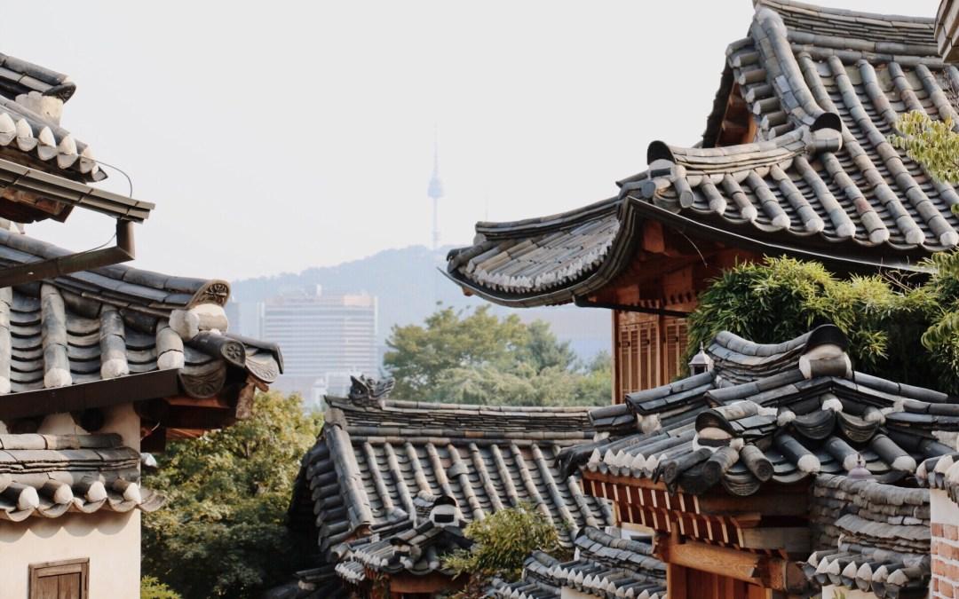 Seoul Travel Diary