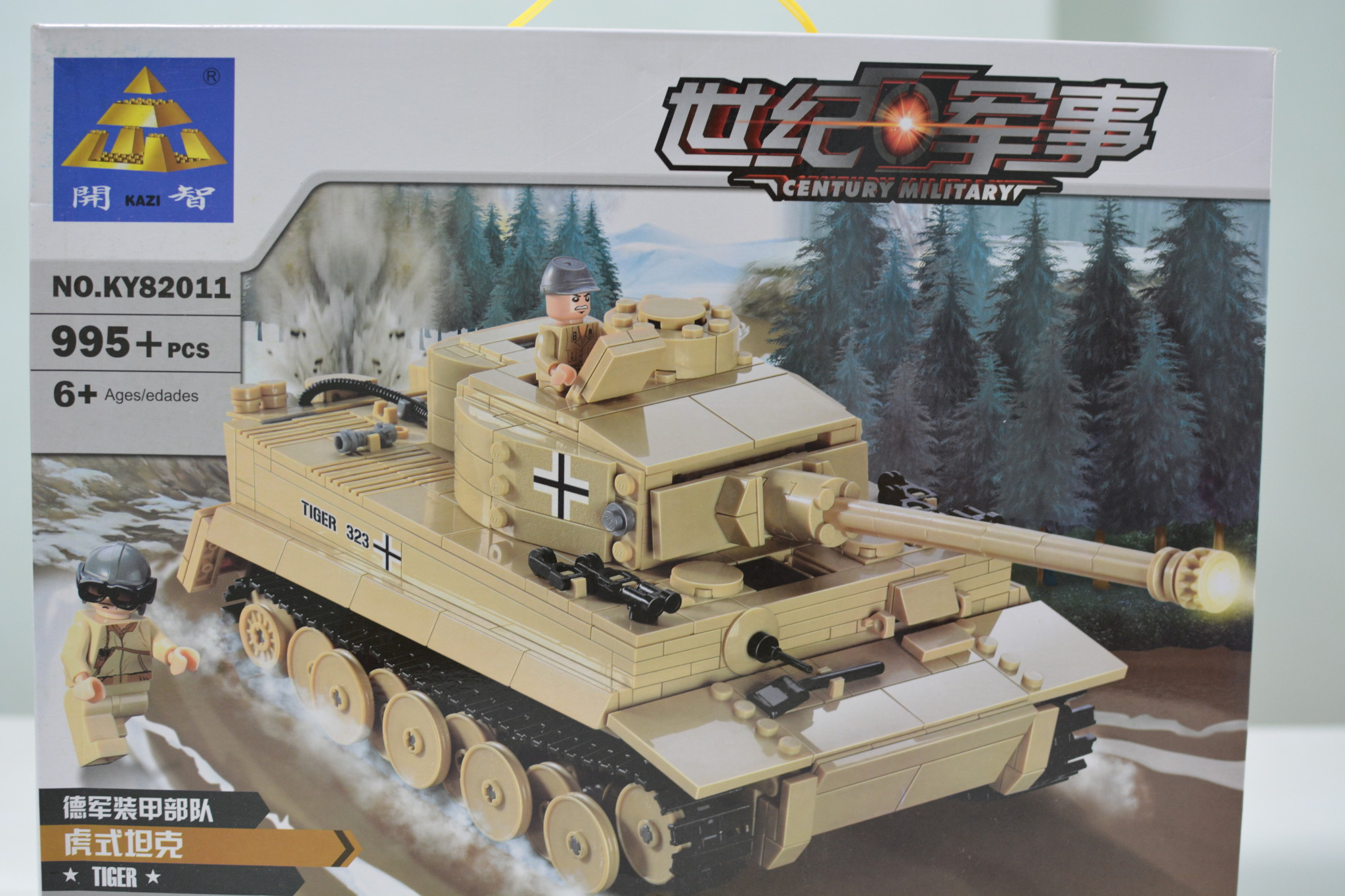 Kazi Review – Tiger (KY82011) - The BrickHorse