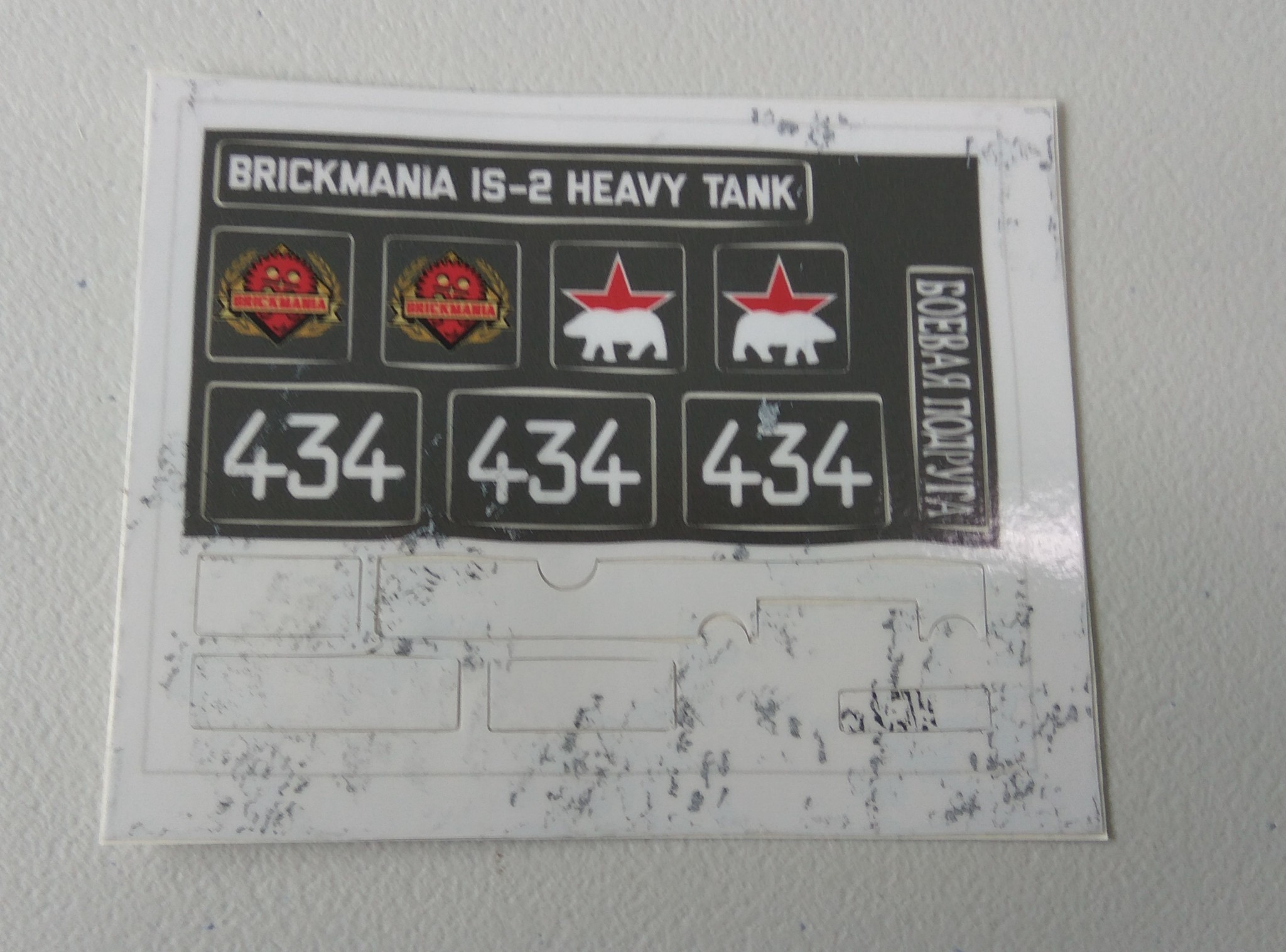 Brickmania Kit Review: IS-2 Russian Heavy Tank (2062) - The