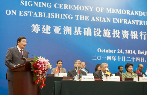 Chinese Finance Minister Lou Jiwei speaks at the signing ceremony of the Memorandum of Understanding on Establishing Asian Infrastructure Investment Bank (AIIB) in Beijing, capital of China, Oct. 24, 2014 [Xinhua]