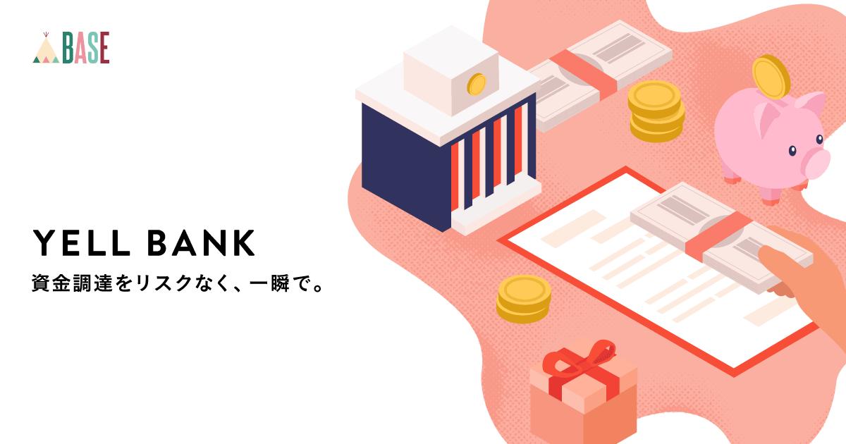 basebank.png