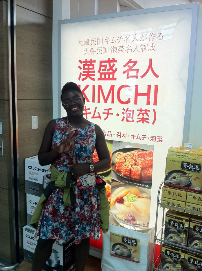 Korean Kimchi.
