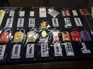 Charms sold at Sensō-ji temple
