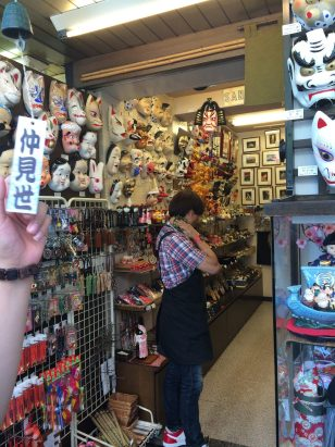 a souvenir shop sells japanese traditional masks