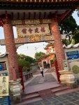 Fukian Assembly Hall at Hoi An Ancient Town