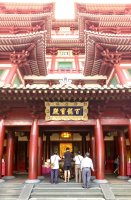 a very interesting buddha tooth relic temple and museum