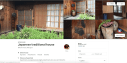 a cozy, traditional house in japan, a listing on airbnb