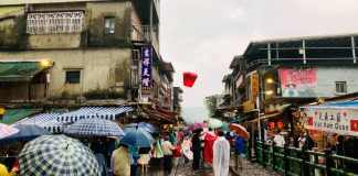 The Broad Life's featured image of Shifen post