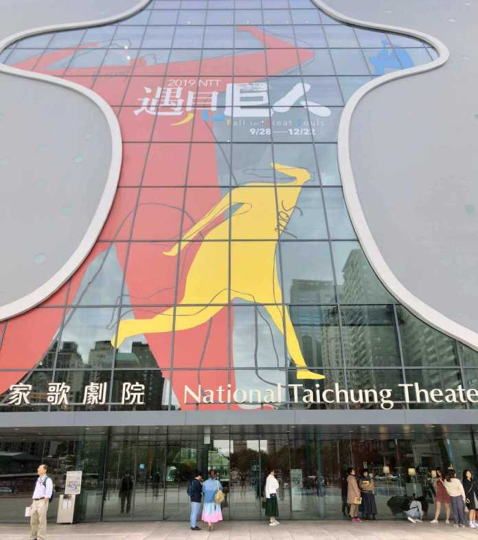 National Taichung Theater at Taichung