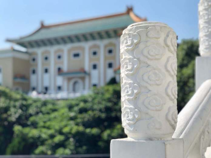 A building in the area of National Palace Museum