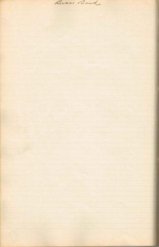 BR-2546 (8)