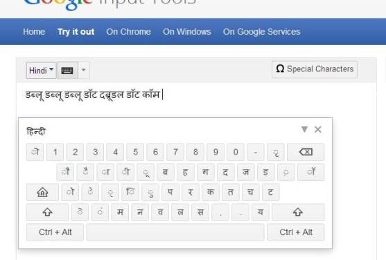 Google Input Tools for Hindi Typing