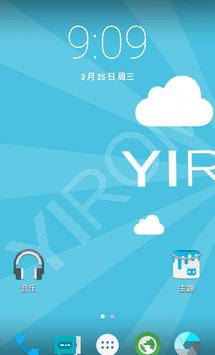 CyanogenMod12 Android 5.0 Lollipop Rom for Xiaomi Redmi 2 1