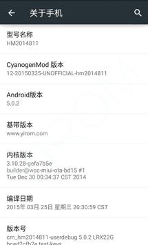 CyanogenMod12 Android 5.0 Lollipop Rom for Xiaomi Redmi 2 3